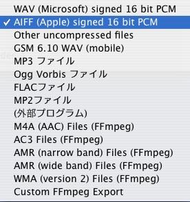 書き出しのファイル形式