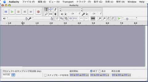 Audacityの基本画面